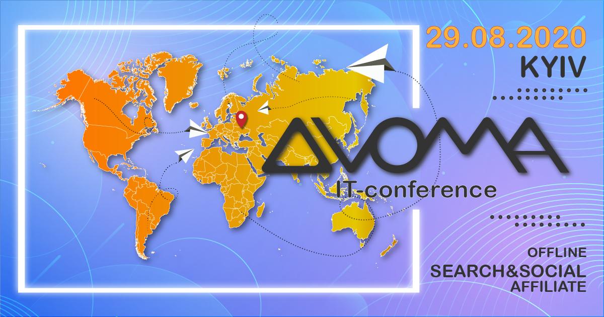 IT-conference DVOMA 2020