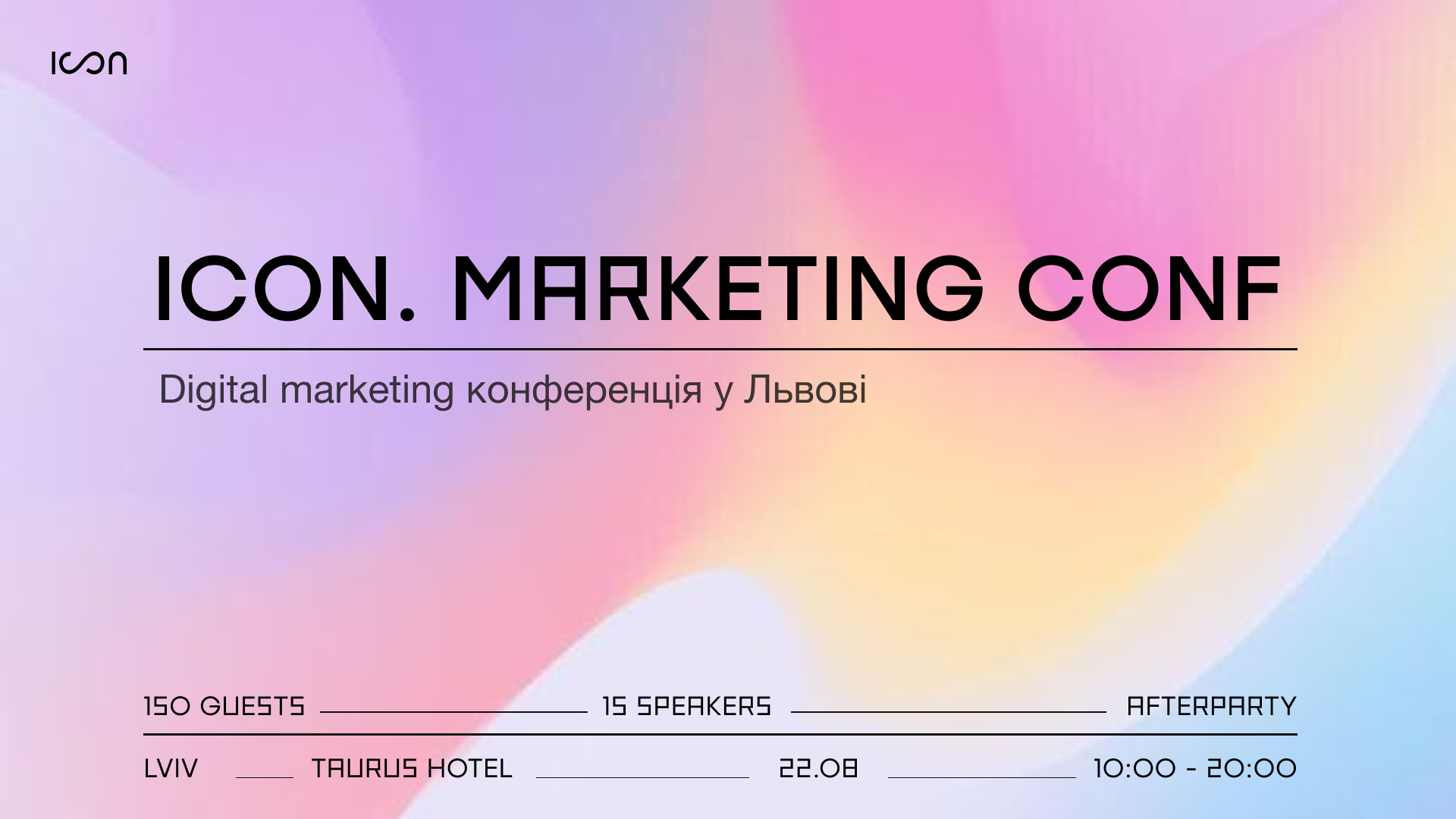 ICON.Marketing conference