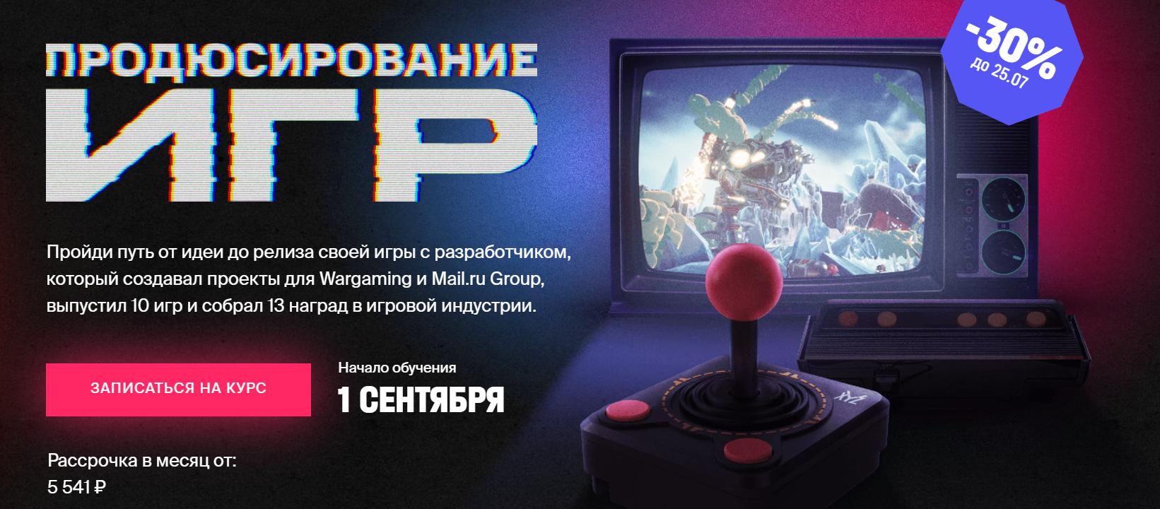 Отзывы о курсе - Продюсирование игр от XYZ School - автор: Кирилл Золовкин