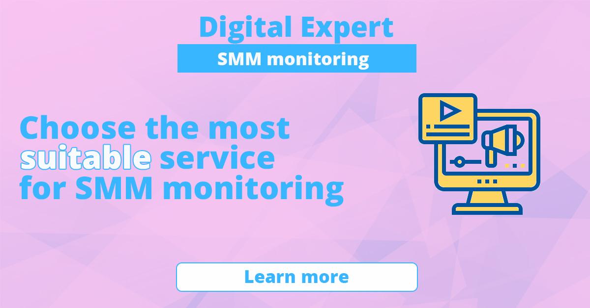 Best SMM monitoring services