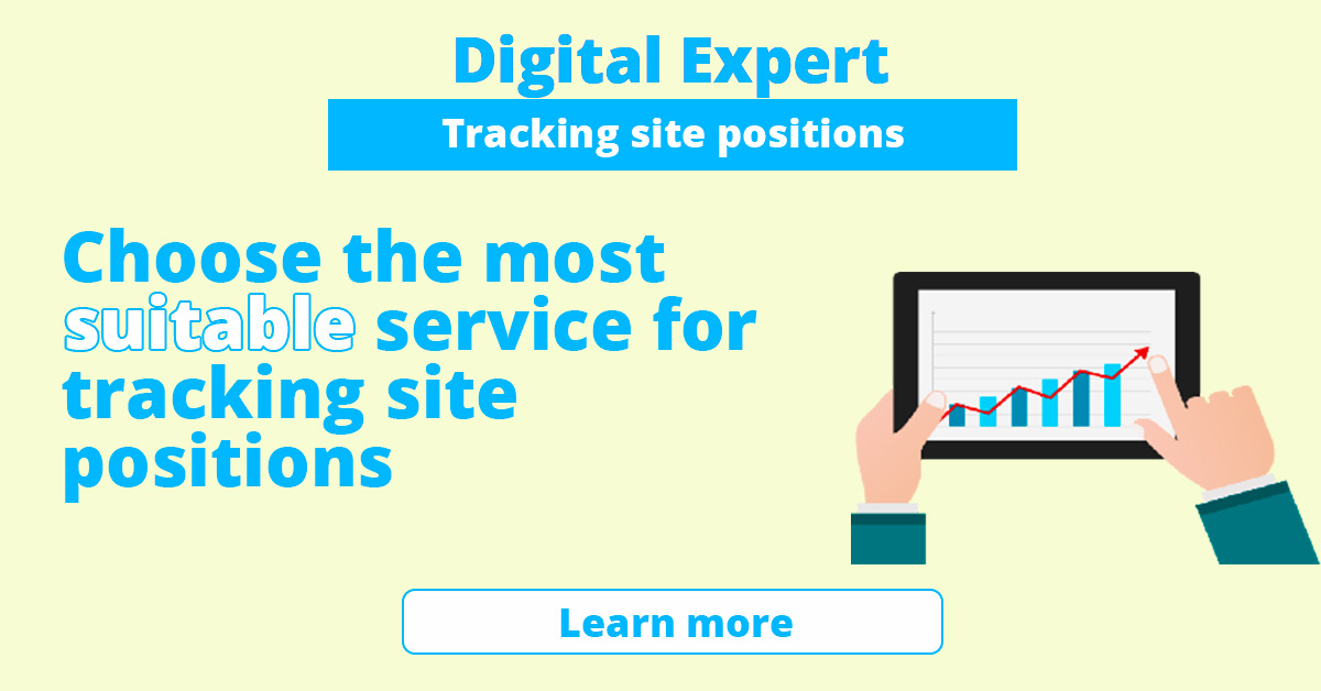 The best services for tracking site positions