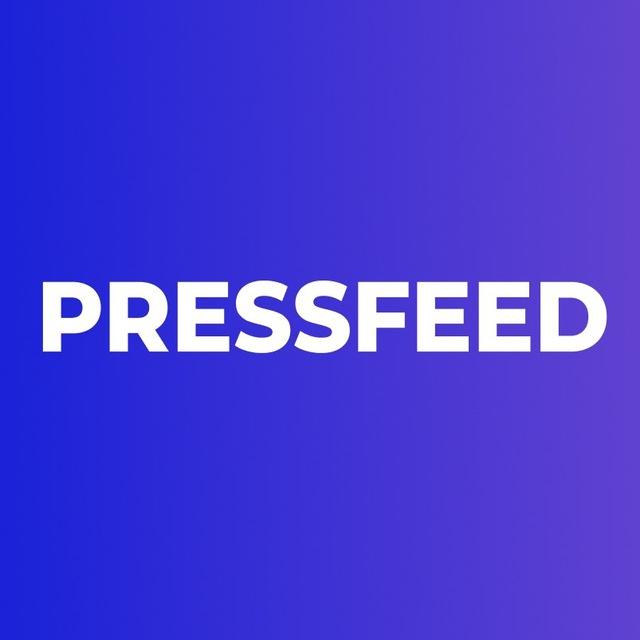 Телеграм канал - Pressfeed. Отзывы, цена рекламы и охват.