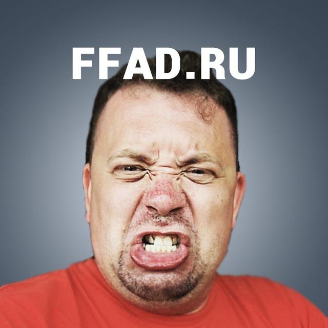 Телеграм канал -  Фадеевщина | ffad.ru. Отзывы, цена рекламы и охват.