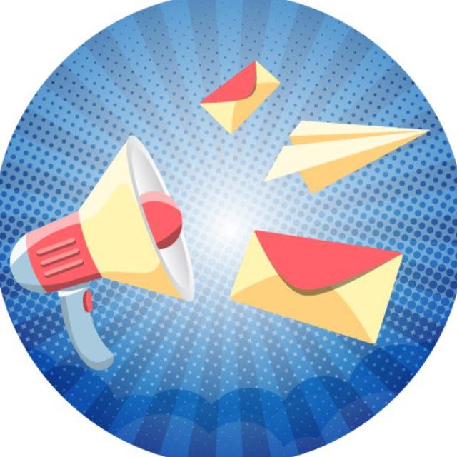 Телеграм канал - Кухня email маркетинга. Отзывы, цена рекламы и охват.