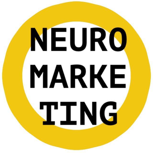 Телеграм канал -Нейромаркетинг. Отзывы, цена рекламы и охват.