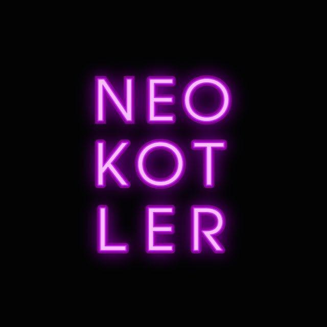 Телеграм канал - NeoKotler. Отзывы, цена рекламы и охват.