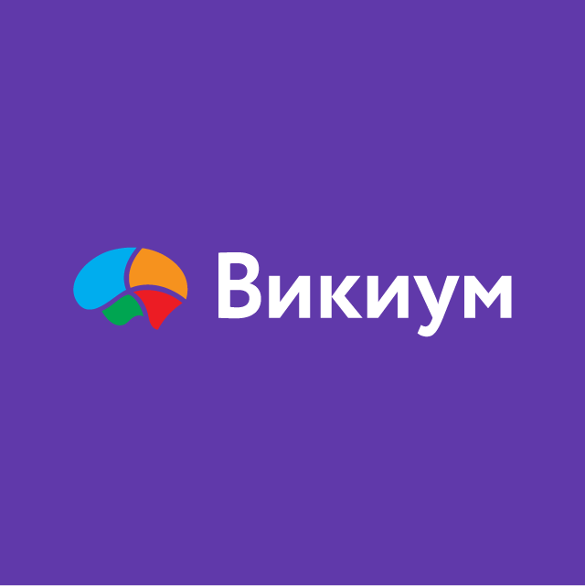 Wikium - отзывы, цена, альтернативы (аналоги, конкуренты), бесплатные лимиты, функционал, сравнения
