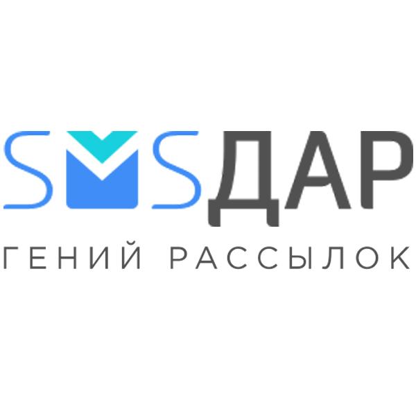 SMS ДАР - отзывы, цена, альтернативы (аналоги, конкуренты), бесплатные лимиты, функционал, сравнения