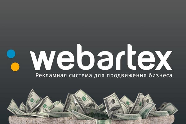 Webartex - pricing, customer reviews, features, free plans, alternatives, comparisons, service costs.